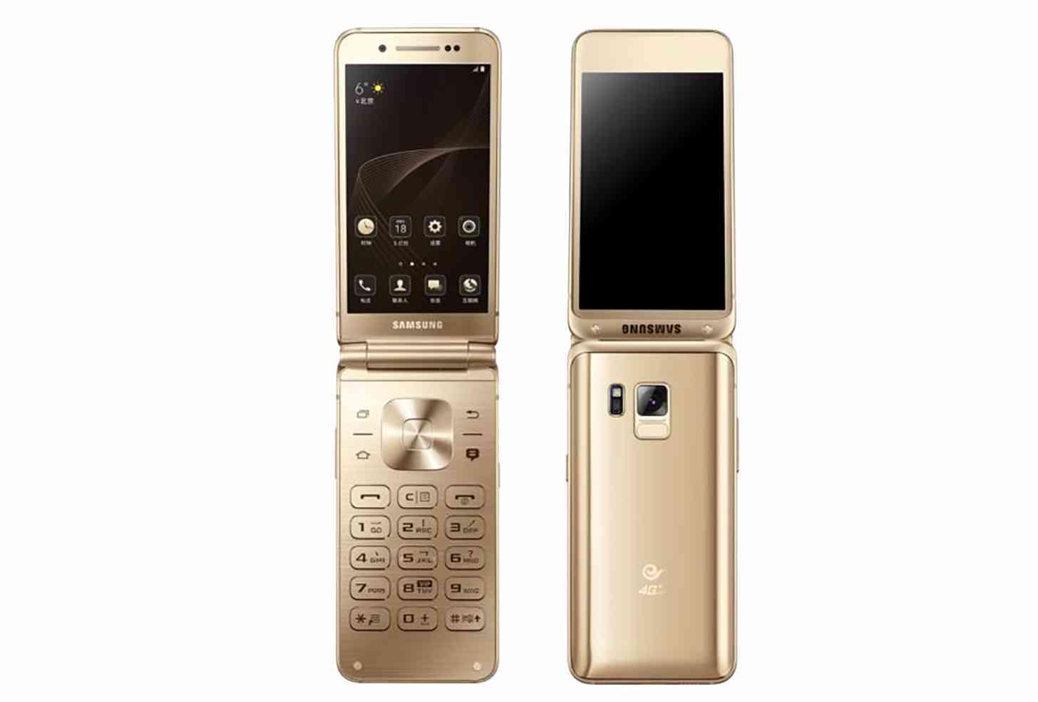 Samsung Unveils W2017 Dual Display Flip Smartphone Price And