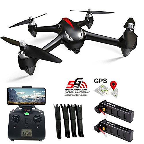 MJX B2W Bugs 2W Quadcopter Drone - 2 batteries included - Brushless ...